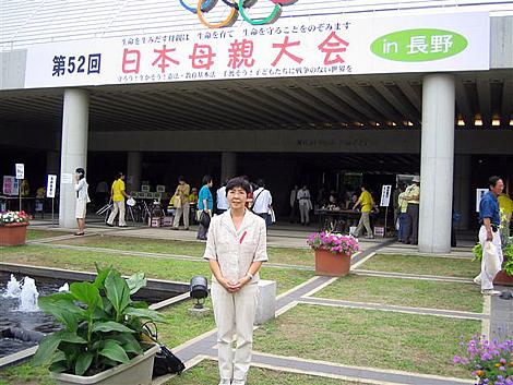 Hahaoya1
